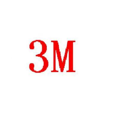 供应大量批发、3M8815、3M9890、3M4550