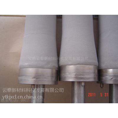 煤化工过滤材料生产厂家