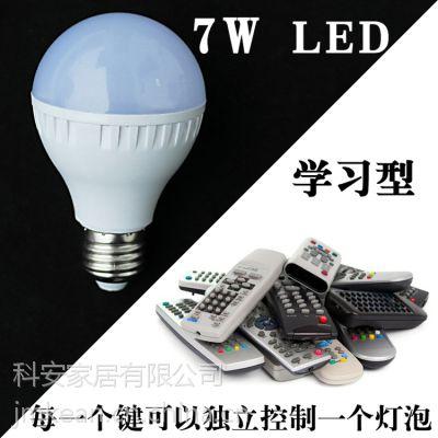 供应科安遥控开关E27无线遥控LED灯 遥控球泡 LED节能灯 红外线 学习型
