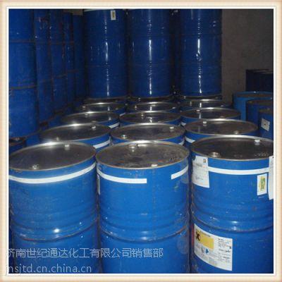 国标优质碳酸二甲酯量大优惠|200kg铁桶碳酸二甲酯济南专业零售