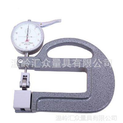 正宗桂林 山字牌 连续厚度表 0-10*100*0.01mm