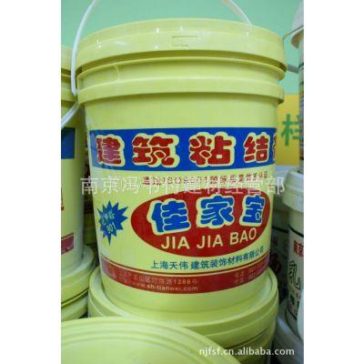 供应上海产佳家宝牌18L建筑粘结剂