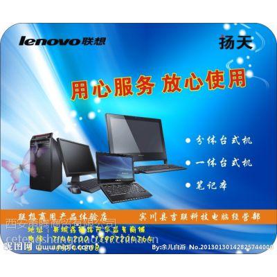 硅胶橡胶鼠标垫可印刷广告厂家直供