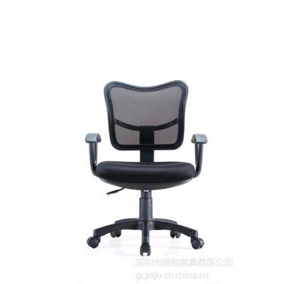 供应格创家具供应职员椅,电脑椅,职员网布办公椅,网布电脑椅