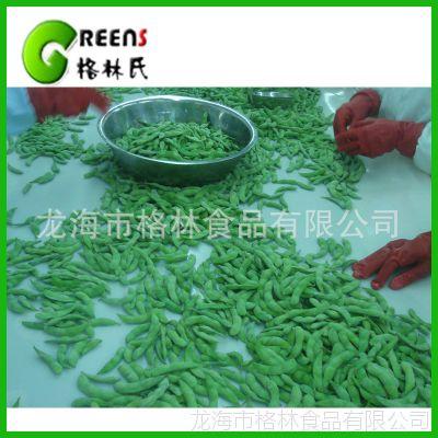 生产销售 新鲜速冻蔬菜大毛豆 价格实惠