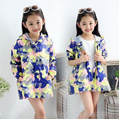 童装女童2015新款夏装韩版迷彩防晒服空调衫儿童薄风衣外套可代发