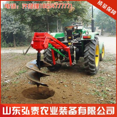 山东兖州弘泰全新挖坑机批发价格农林业树木种植机械挖坑机