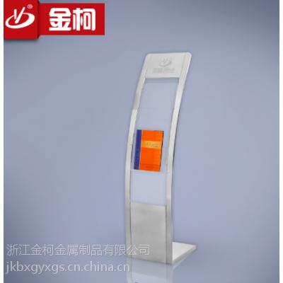 供应浙江不锈钢杂志架zl-102b书刊架A4杂志展示架