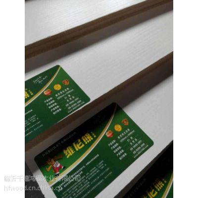 供应临沂田园居家具板级胶合板,9mm家具板生产厂家