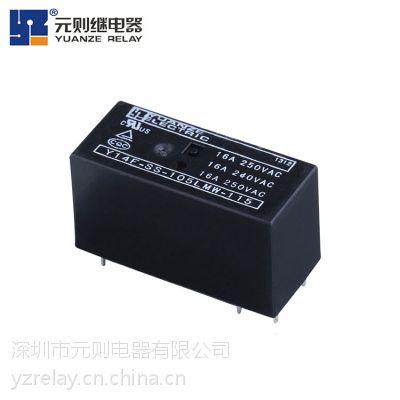 东莞继电器樟木头生产厂家触点负载16A 250VAC 6脚常开可代替宏发HF115F元则品牌