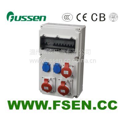 富森供应塑料工业电缆接线箱 室外防水PC料检修箱多功能的组合插座箱