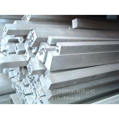 供应304L不锈钢方钢(5×5)方钢