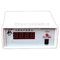 测沙仪/光纤浊度仪(光电) 型号:IH