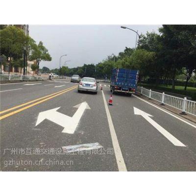 交通标线生产厂家_广州互通交通公司_广州交通标线生产厂家