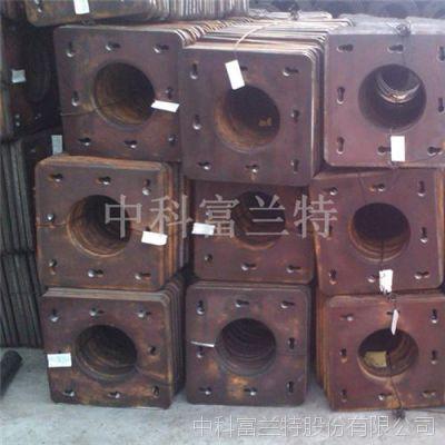 方桩端板分类、方桩端板全网底价、中科富兰特