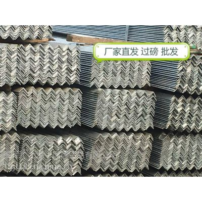 江苏钢厂直销国标5#角钢 50*5镀锌角铁 50*5角钢 等边角钢5号Q235