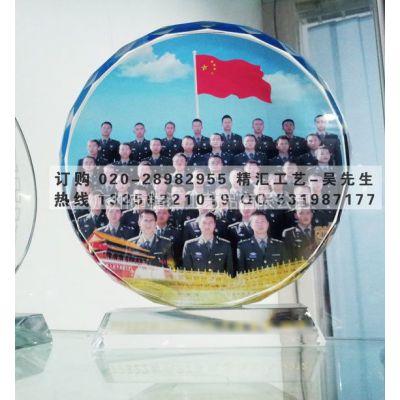 供应广州战友会纪念品,部队退伍纪念品,老兵退伍纪念品,士兵退伍纪念品,礼品定做,水晶相片摆件