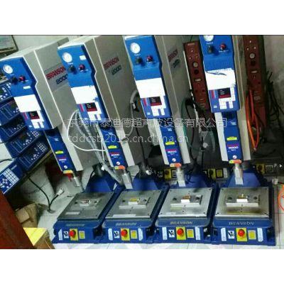 20K超声波塑料焊接机高频焊接波波球、玩具、耳塞、U盘、电子温度计手机壳