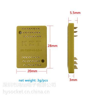 HMILUTSOP48黄色端子板tsop48针座转接板针板 pin board Adapter晶王
