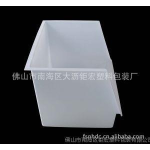 供应广州制冰机吸塑配件加工 值得信赖的制冰机配件厂家