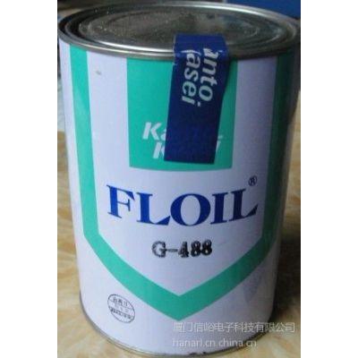 供应kantokasei(FLOIL)润滑脂G-488  G-902  G-2000B