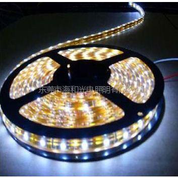 供应LED 5050 防水灯条/灯带 IP65 可调光