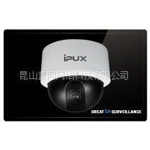 【厂家供应】iPUX半球型Low Lux 网络摄像机ICS1720