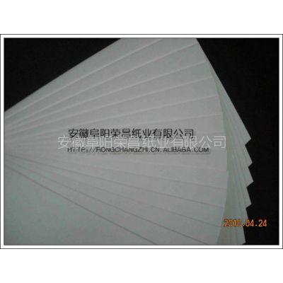 ~供应纸品包装/纸箱/纸业/纸类包装制品