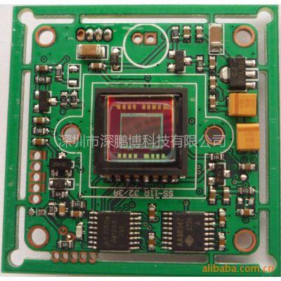 供应1/3索尼彩色机芯 摄像机主板 可视门铃机芯