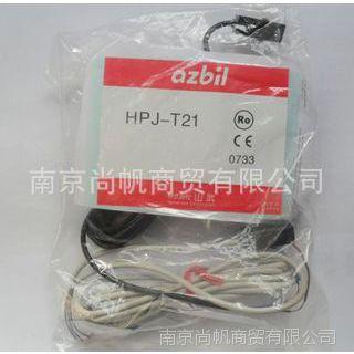 日本山武azbil红外线光电开关 HPJ-T21【图】
