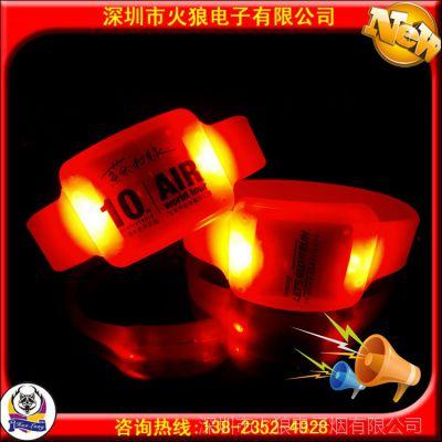 夜光发光产品:LED发光遥控手环 七彩电子闪光手环 夜光发光手镯