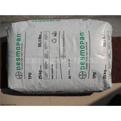 供应供应 TPU(热塑性弹性体橡胶)/Konz133/德国巴斯夫