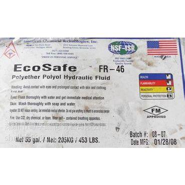 美国抗燃液压油Ecosafe NCLR46