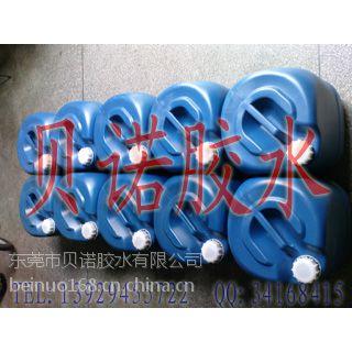 供应PVC热收缩膜胶水、PVC胶水