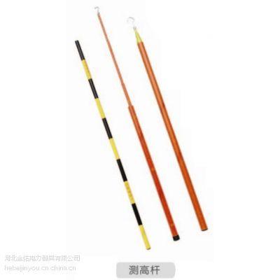 金佑生产CGG伸缩测高杆 玻璃钢测高杆