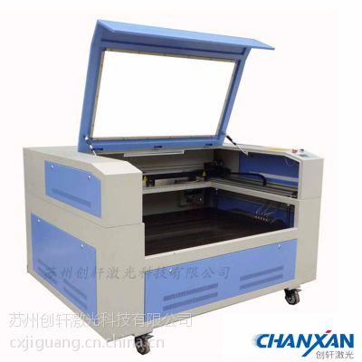 厂家直供无锡钢材激光切割机