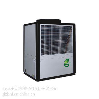 贝纳利空气源热泵热水机组