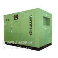 专业提供厦门泉州漳州寿力空压机维修保养服务