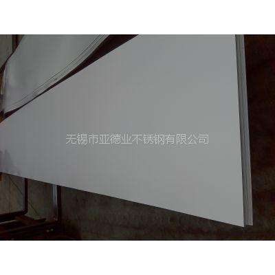 厂家制造山东潍坊冷轧不锈钢平板欢迎来电咨询