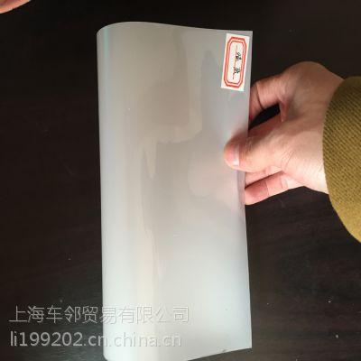 供应车邻汽车保护膜漆面防刮痕汽车透明TPH隐形车衣