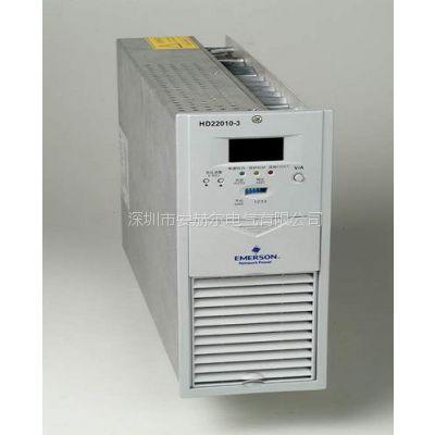 艾默生充电模块维修中心深圳安赫尔电气