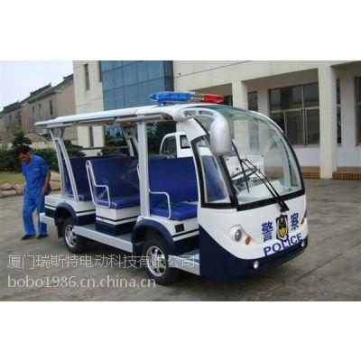 出售莆田电动观光车,电动巡逻车,电动消防车