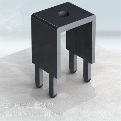 鑫硕 PCB-16焊接冷压端子/M4插拔式接线台固定座/M3攻牙五金冲压件黄铜紫铜端子矩形