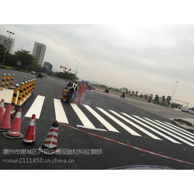供应广东惠州道路热熔标线