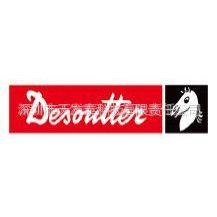 (欧洲厂供应)Desoutter(马头)专业工具,世界工具产品