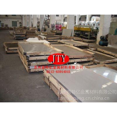 供应430不锈钢薄板 进口SUS430不锈钢棒