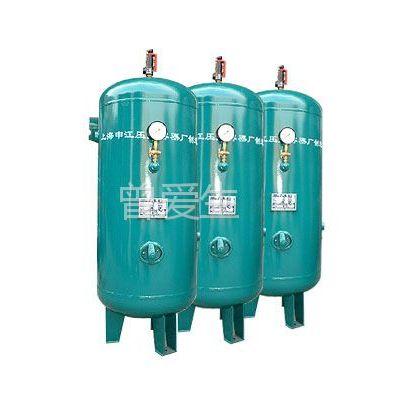 供应上海申江储气罐,压力容器,免检储运容器