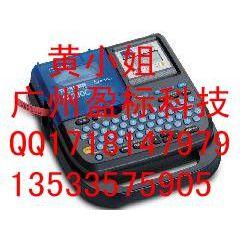 供应广州市盈标原装正品锦宫标签机SR230C