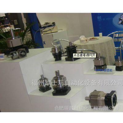 辰越销售 韩国LS迈克比恩编码器H60-12.7-0000