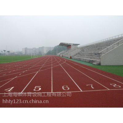 供应宁波市塑胶跑道